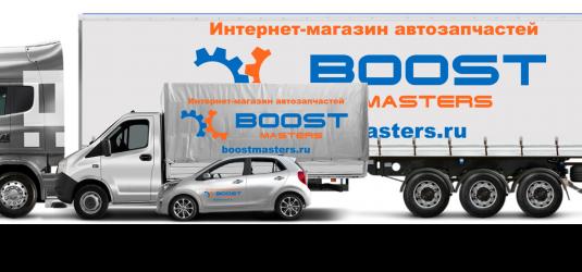 d192991c0 Автозапчасти для иномарок в Красноярске   Купить запчасти для авто с ...