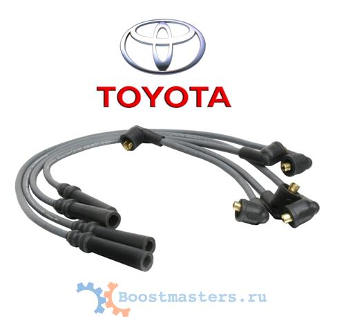 toyota 90919-21609